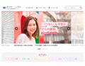有名転職サイトが運営!働く女性をサポートするサイトがリニューアル