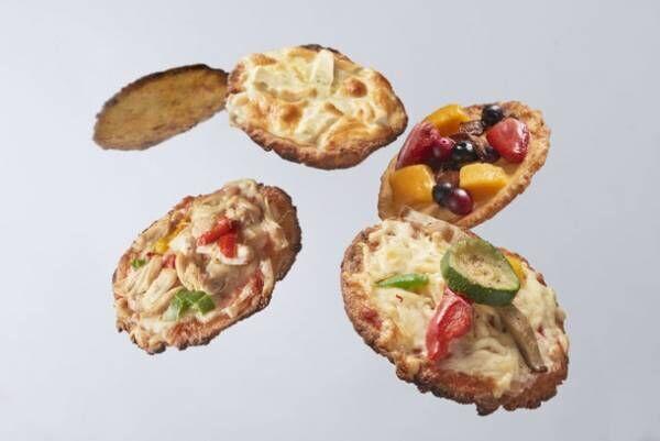 新ジャンルのヘルシーピザ「冷凍カリフラピザ」通販スタート