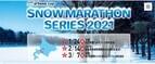 息も凍る寒さの中を走る「スノーマラソンシリーズ2021」開催