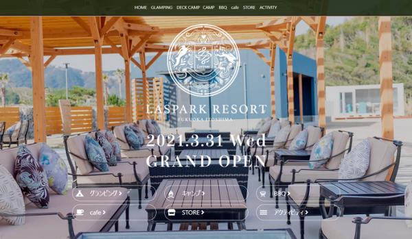 世界的に注目を集める街で、大型リゾート施設がオープン!
