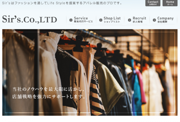 台湾発のハーバルケアブランドが九州で2店舗をオープン