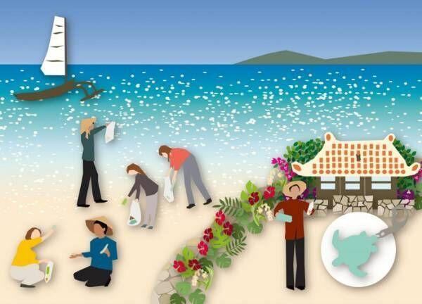 星のや竹富島、楽しく環境保全を学ぶ「まいふなーツアー」