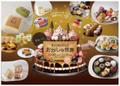【吉祥寺】東急百貨店が「お菓子」のイベントを開催