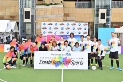"P&G「Create Inclusive Sports」開催。みんなが楽しめる""新しいサッカー""体験!"