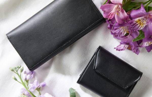 サボテンレザーを使ったサスティナブルなお財布「Chitose Wallet」