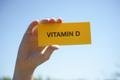 【ビタミン免疫ラボ】外出自粛などにより不足しがちな「ビタミンD」の免疫力向上効果に注目