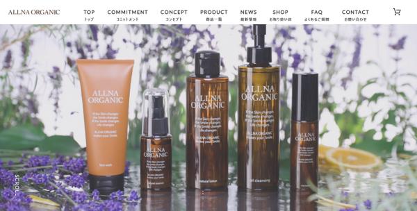 「ALLNA ORGANIC」が新商品3種類をリリース