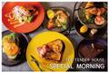 パティシエの「朝食」を楽しめるペルー料理専門店