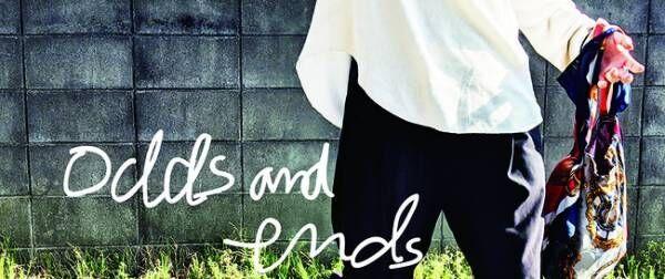 SDGsファッションブランド「odds and ends」4月1日登場