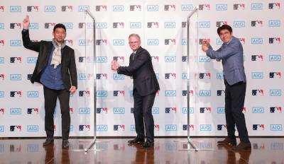 復興支援と野球キッズをサポートする「AIG」×「MLB CUP 2021」特別プロジェクト発足発表会が開催