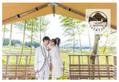 静岡のグランピング施設がウエディングプランを提供開始