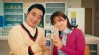 ジャングルポケット・斉藤慎二さんが夫婦で初めてのCM動画共演!「サッポロ 濃いめのレモンサワー」 新WEB CM公開