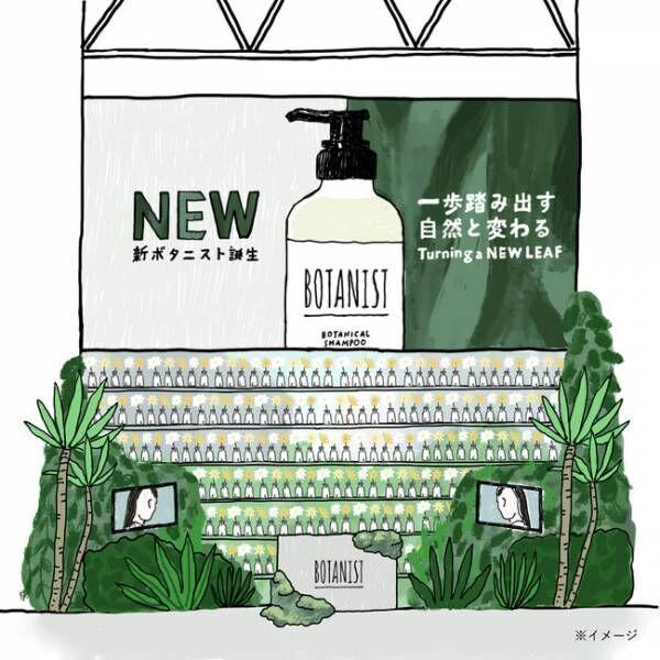 BOTANISTが日本初のSNSジャック!生産者やフラワーショップを支援