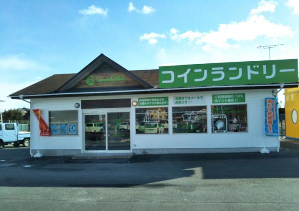 【茨城県】「竹」で洗うコインランドリーが誕生