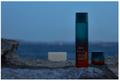 厳選のオーガニック成分で肌をすこやかに保つ化粧品が新登場