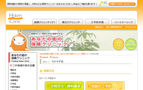 保険クリニックなかもず店オープン 日本最大級保険ショップ