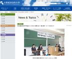 大阪経済法科大学「リスク社会と保険」一般公開