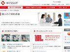 保険金の支払い状況を発表1―日本生命―
