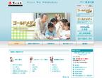 富士生命の顧客急増 2カ月で8000人増加
