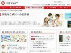 保険金の支払い状況を発表2―日本生命―