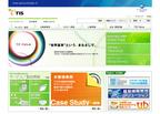 TIS 保険業界に特化したIFRSコンソーシアム設立