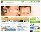 スイス保険会社エースが米同業を買収