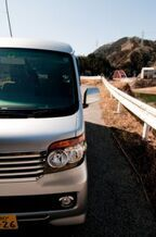 自動車ユーザーが早期返済を要望 自賠責積立金