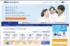 「アリコジャパン」が「メットライフアリコ」に ブランド名変更