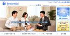 米プルデンシャル、AIG日本子会社買収で合意へ