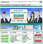 明治安田生命が東京海上日動と損保商品販売で提携