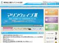 東京海上日動、変額個人年金保険を販売開始