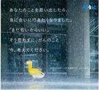 大阪で、がん検診受診を「ゆるキャラ」が呼び掛け