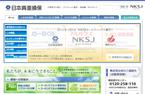 法人顧客向けシステムを統一:日本興亜損保