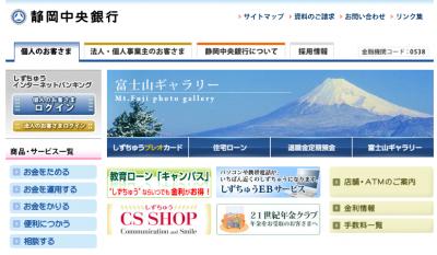 個人年金保険「アテナ」を販売:三井住友海上メットライフ生命