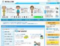東京海上日動、事業者向け火災保険の補償拡大
