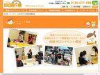名古屋で学資保険の勉強会