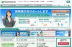 日本初:明治安田生命、インドネシア生保へ出資