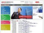 富国生命投資顧問がアジア重視の投資スタイル確立