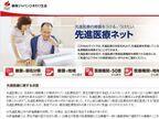 先進医療の検索サービスを開始! 損保ジャパンひまわり