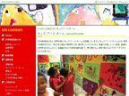 チャリティーカードで海外の子どもたちを支援 MS&AD