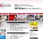 ライフプラザHD、「女性の為のビューティプロデュースイベント」広島に出展
