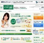 ソニー損保、ペット(愛犬・愛猫)の食事に関する調査結果を発表