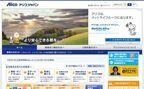 広島銀行とアリコジャパンがひろしまこども夢財団に寄付