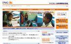 アイエヌジー生命保険、ミャンマー難民キャンプでの図書館活動を支援