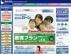 三井住友海上メットライフ生命保険、 1月4日より阿波銀行で利率更改型終身保険を販売