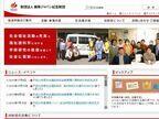 損保ジャパン記念財団が、全国13団体へ助成金