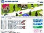 地震保険の契約件数は順調に増加中 伸び率1位は沖縄県