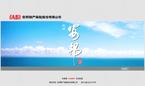 中国:雲南初!保険証書発行まで一度で可能な出張サービス
