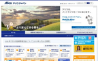 定額個人年金保険「三大陸」を千葉銀行から販売開始、アリコジャパン