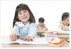 【子育てパパ・ママのための、お金の習慣】国立大学附属小学校を受験したい。幼児教室に入ったほうがいいの?